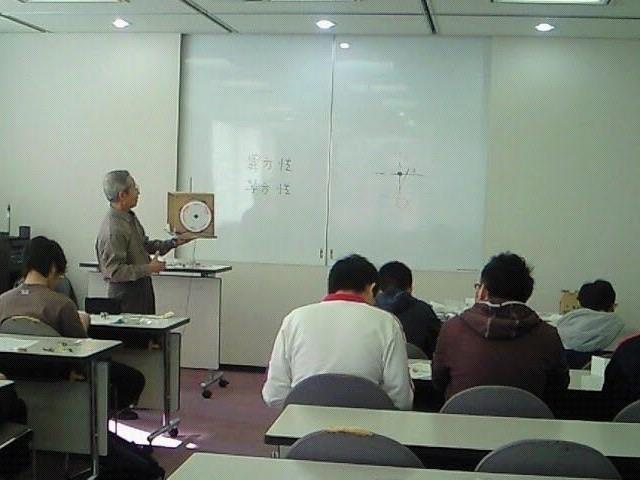磁石を使った授業