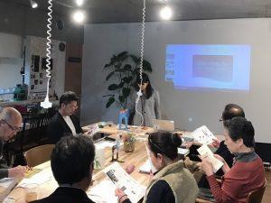磁石のプロジェクト会議
