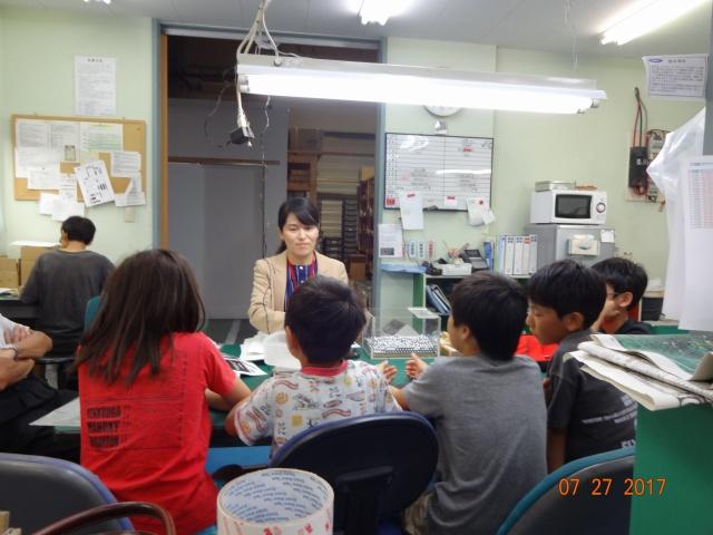 提携工場で磁石の授業