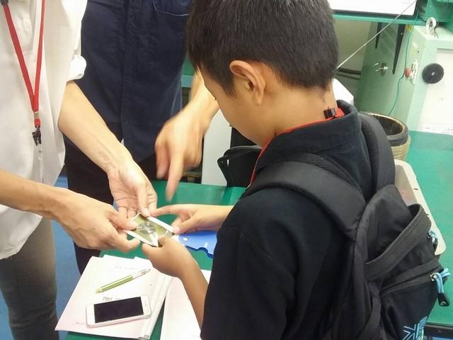 提携工場での磁石の授業