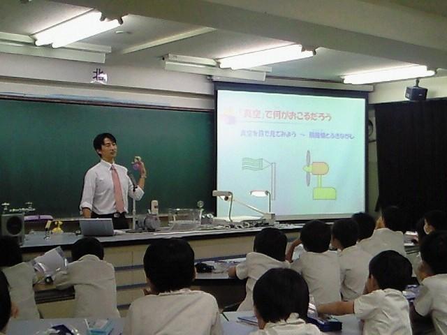 小林様(日本真空学会)との合同授業