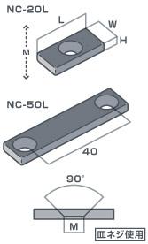 ネオジム磁石角型穴あきタイプの寸法