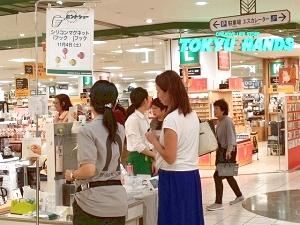 東急ハンズ奈良店