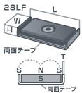 キャップマグネット角型(L特殊タイプ)28LFの寸法
