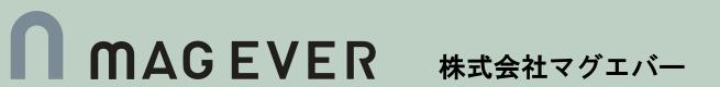 株式会社 マグエバー